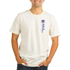 kyoto univ. Organic Men's Fitted T-Shirt
