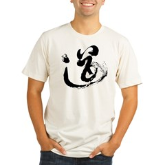 The Tao that Can Be Worn Organic Men's Fitted T-Shirt