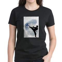 Power Kick 2 Women's Dark T-Shirt