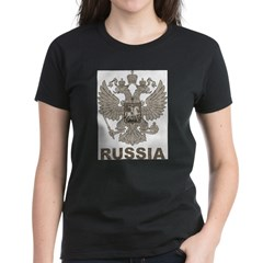Vintage Russia Women's Dark T-Shirt