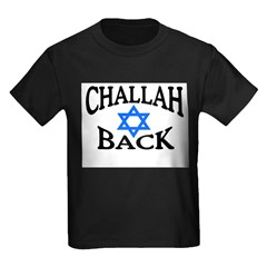 CHALLAH BACK T-SHIRT SHIRT JE Kids Dark T-Shirt