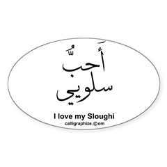Sloughi Dog Arabic Rectangle Sticker (Oval 10 pk)
