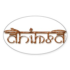 """Wild"" Ahimsa Sticker (Oval 10 pk)"
