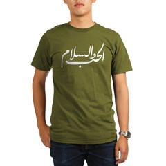 Love and Peace Arabic Black Organic Men's T-Shirt (dark)