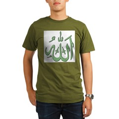Allah Organic Men's T-Shirt (dark)