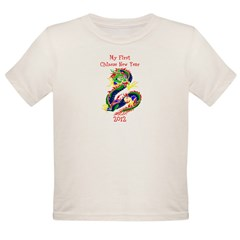 My First Chinese New Year Infant Bodysuit Organic Toddler T-Shirt