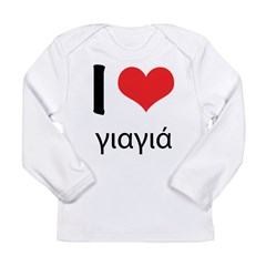 "I ""heart"" Yia Yia bodysuit Long Sleeve Infant T-Shirt"