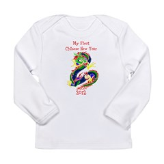 My First Chinese New Year Infant Bodysuit Long Sleeve Infant T-Shirt