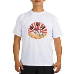 Super Fun Happy Bike Performance Dry T-Shirt
