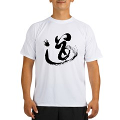 The Tao that Can Be Worn Performance Dry T-Shirt