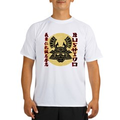 Bushido Performance Dry T-Shirt