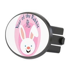 Year of the Rabbit Oval Hitch Cover