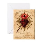 Heart of Jesus Greeting Card